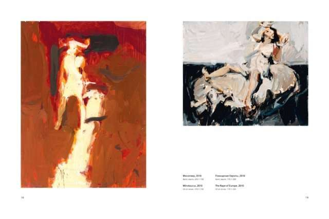 Catalog «Relevance of Ancient»