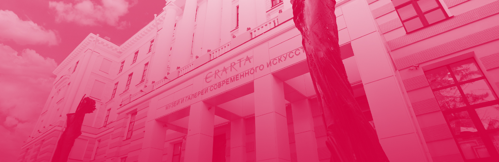 Слайдер для Russia at Erarta presents: exhibition Art Industry
