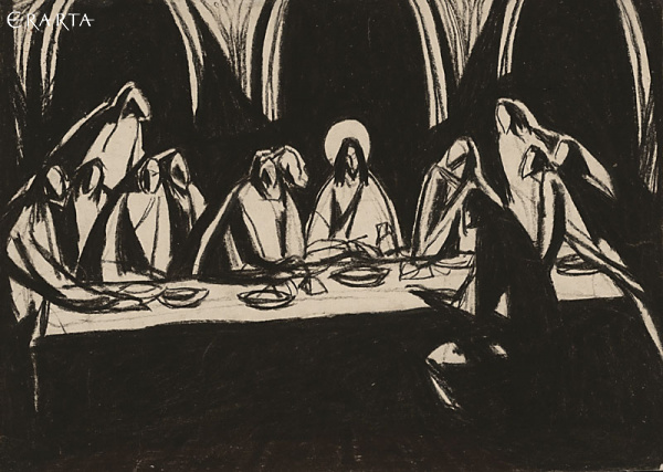 No. 1 <<The Bible>>Last Supper, Peter Gorban