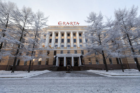 Erarta Museum Opening Hours in December and During the Winter Holidays