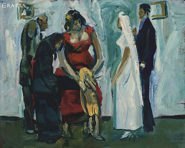 Untitled (Wedding), Peter Gorban