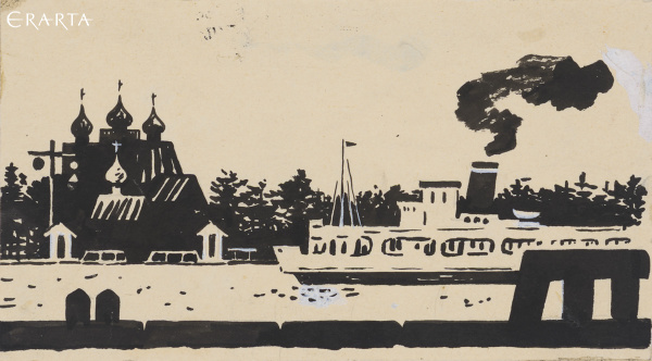 Down The Volga–Baltic Waterway. Old Steamboat and  Church «Deviatino», Savely Lapitsky