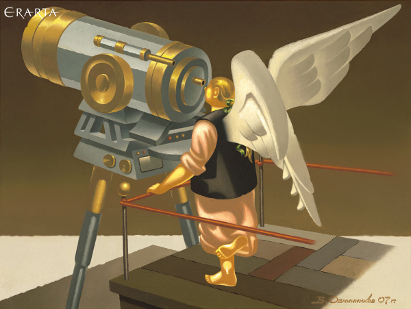 Angel at the Telescope, Vladimir Ovchinnikov