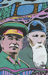 Stalin and Roerich at the Novosibirsk Institute of Metaphysics