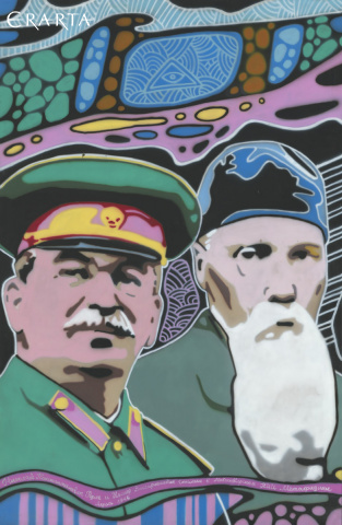 Stalin and Roerich at the Novosibirsk Institute of Metaphysics, Konstantin Eremenko