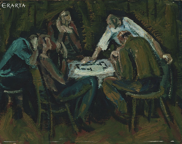 Dominoes, Gorban Peter