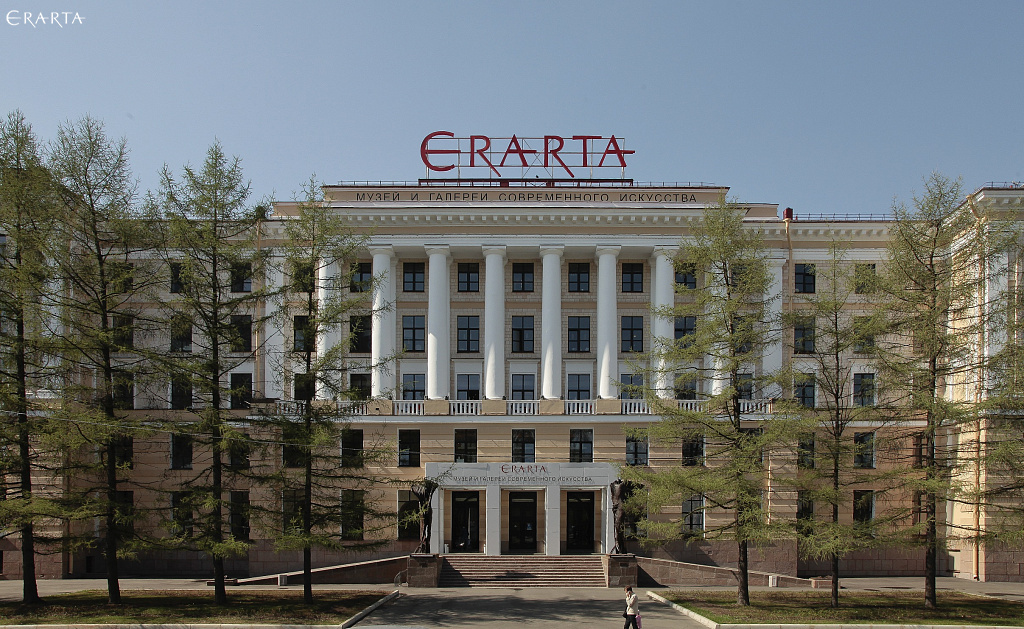 Erarta Ranks Among the Top Four Most Popular Museums in St. Petersburg