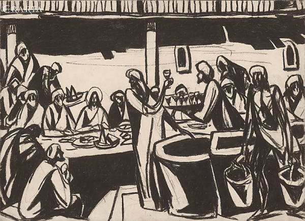 The Wedding at Cana. From the «Bible» Series, Peter Gorban